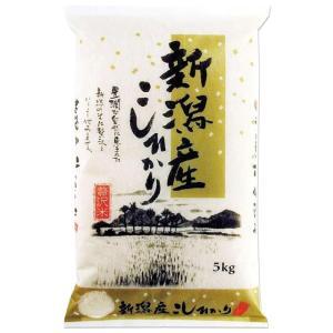 新米 29年産 新潟県 コシヒカリ 5kg(白米/玄米)送料...