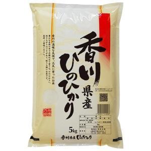29年産 香川県 ヒノヒカリ 5kg(白米)送料無料...