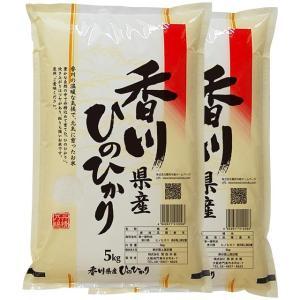 29年産 香川県 ヒノヒカリ 10kg(5kg×2袋/白米)...