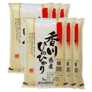 29年産 香川県 ヒノヒカリ 30kg(5kg×6袋/白米)...