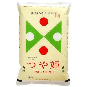 新米 29年産 山形県 つや姫(特別栽培米) 2kg(白米/...