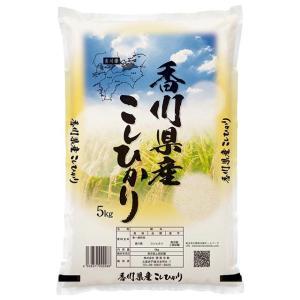 29年産 香川県 讃岐米 コシヒカリ 5kg(白米)送料無料...