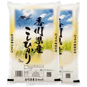 29年産 香川県 讃岐米 コシヒカリ 10kg(5kg×2袋...