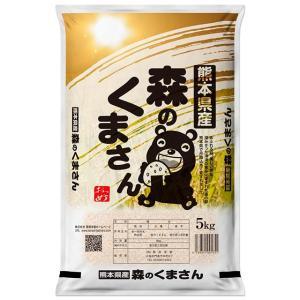29年産 熊本県 森のくまさん(特別栽培米) 5kg(白米/...