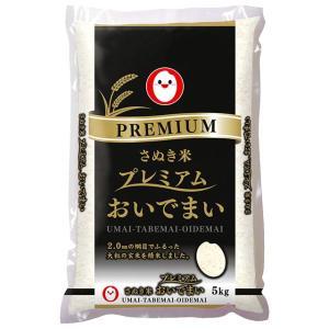 新米 30年産 香川県 おいでまい 5kg(白米/玄米)送料無料