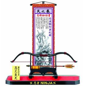 忍者フィギア巻物&武器ー忍び火炎矢|iganinja-isyo