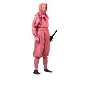 紺・エンジ・ピンク・黒・赤・柿渋・クレ色など日本の伝統色をベースに8色。 頭巾・手甲・脚絆の紐も長め...