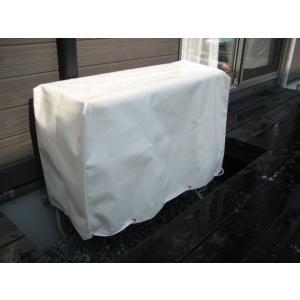 エアコン室外機カバー 超強力高耐久性タイプ 一般家庭用エアコンサイズ|igarashihonten