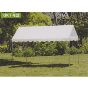イベントテント 1・5間×2間 天幕+フレーム 天幕:白・普及生地 支柱1・8mタイプ|igarashihonten