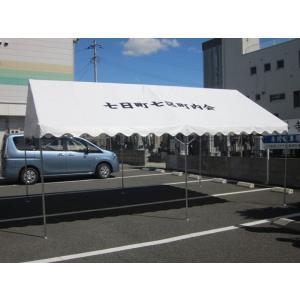 イベントテント 2間×3間 天幕+フレーム 天幕:白・普及生地 支柱1・8mタイプ|igarashihonten