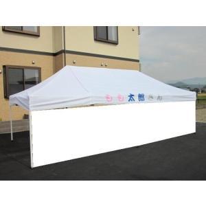 ワンタッチテント横幕 T−37用 一方幕(白) 幅720cm×高さ210cm|igarashihonten