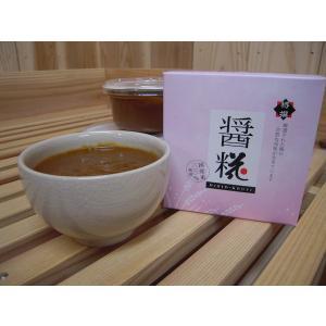 醤糀・醤糀(ひしおこうじ)醤油こうじ【3000円以上ご購入で送料無料!!】|igarashikoujihonpo