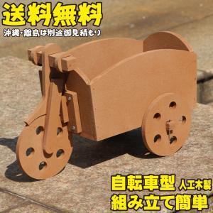 アイウッドプランター自転車風 ナチュラル|igarden