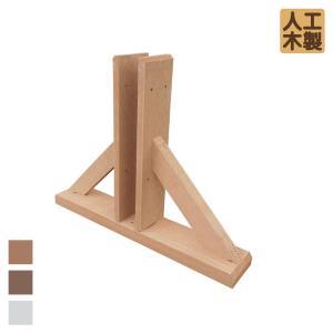 アイウッド人工木ラティススタンド1個T70ナチュラル 樹脂人工木製|igarden