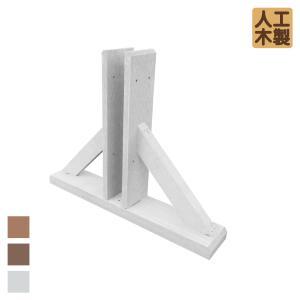 アイウッド人工木ラティススタンド1個T70ホワイト 樹脂人工木製|igarden
