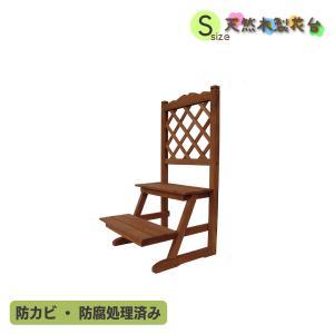 商品寸法(単位mm):幅400×奥行390×高さ750。 材質:天然木材 重量(kg):(約)3(多...