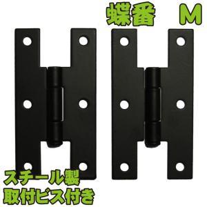 ウエスタン蝶番1組角型M黒色スチール製ビス付|igarden