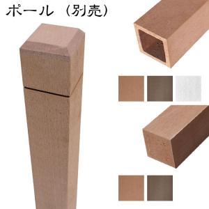 人工木ラティスフェンス 90×90cm格子2枚セットナチュラルアイウッド人工木製 フェンス ラティス 目隠しフェンス バルコニー|igarden|05