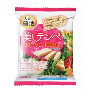 美しテンペ コレステロール0の栄養豊富な大豆発酵食品 テンペ1kgセット(100g×10袋) コラー...