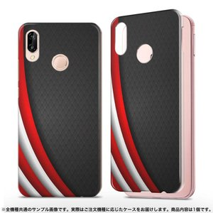 L-03K LG Electronics LG style エルジースタイル l03k docomo...