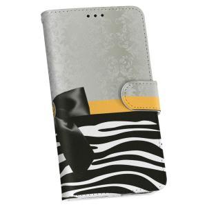 SCV36 Galaxy S8 ギャラクシー s8 au エーユー 手帳型 スマホ カバー レザー ...