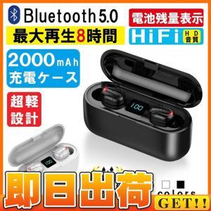 ワイヤレスイヤホン bluetooth5.0 ブルートゥースイヤホン iphone Android 対応|igenso