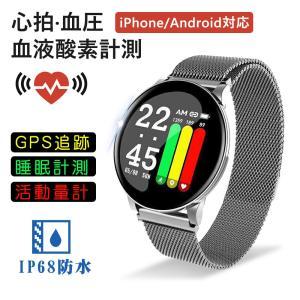 ●適応機種:対応機種:Bluetooth 4.0、IOS 8.0、 Android4.4以上対応のス...