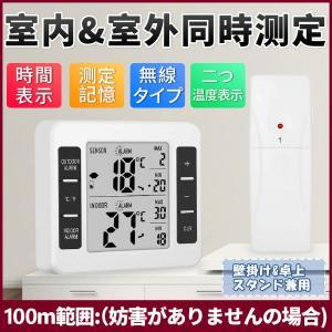 デジタル温度計 デジタル温湿度計 温度計 室内 室外 大画面 卓上 電子温湿度計 置き掛け両用 無線タイプ|igenso