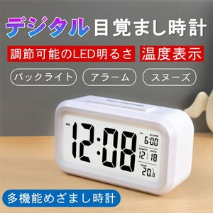 目覚まし時計 デジタル 卓上 めざまし時計 多機能時計 大画面 夜間バックライト 自動点灯 温度計 アラーム|igenso