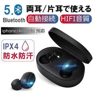 ワイヤレスイヤホン Bluetooth イヤホン bluetooth5.0 iphone Android 対応 IPX4防水 スポーツ|igenso