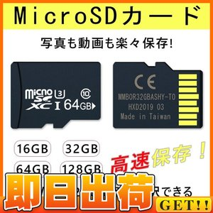 MicroSDカード 32GB class10記憶 メモリカード Microsd クラス10 SDHC マイクロSDカード スマートフォン デジカメ 高速|igenso