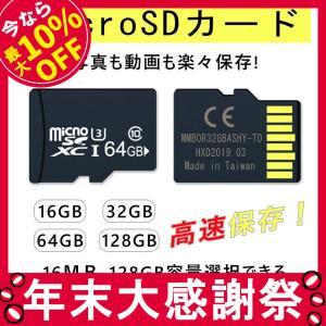 MicroSDカード 64GB class10記憶 メモリカード Microsd クラス10 SDHC マイクロSDカード スマートフォン デジカメ 高速|igenso