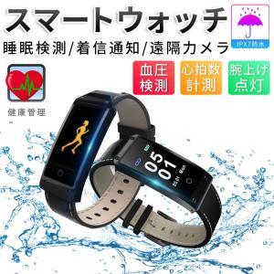 スマートウォッチ 血圧計 心拍計 着信通知 腕時計型 多機能 防水 歩数計 運動 iPhone/Androidスマホ対応