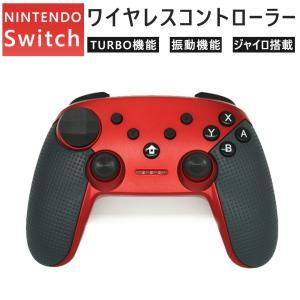 switchハンドル ワイヤレスブルートゥース 新型ゲームハンドル PC振動六軸ジャイロスコッチ Switch pro igenso