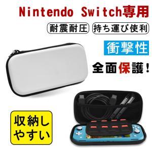 switch収納パック 防水ハードケース EVAバッグ 任天堂switch Liteバッグ ゲーム本体バッグ NSハードパッケージ igenso