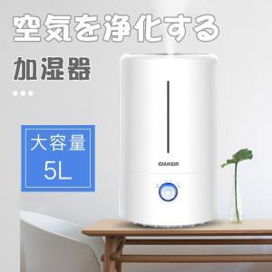 空気加湿器 静音 空気浄化 低噪音 恒湿度 大容量 オフィス 部屋 妊婦 赤ちゃん エアコン室 ミニ 香り|igenso