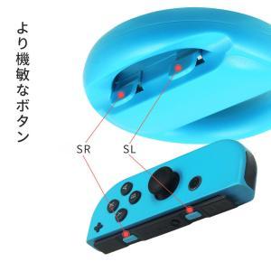 Nintendo 任天堂スイッチ Switch対応 マリオカート ニンテンドー スイッチ ケース マ...