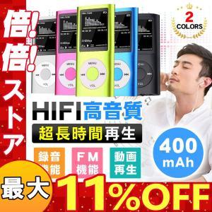 MP3プレーヤー デジタルオーディオプレーヤー microSD再生 コンパクト MP3 超軽量 音楽...