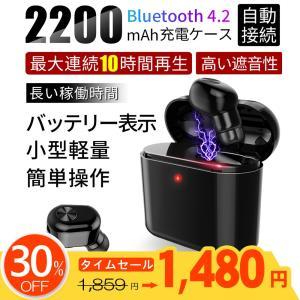 ワイヤレスイヤホン Bluetooth 4.2 ワイヤレス イヤホン ランニング イヤホン ブルートォース iPhone 片耳 充電 モバイルバッテリー 無線|igenso