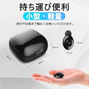 ワイヤレスイヤホン Bluetooth イヤホン イヤフォン ブルートゥース 高音質 iPhone android ヘッドセット モバイルバッテリー付き 片耳 カナル型 小型 軽量|igenso