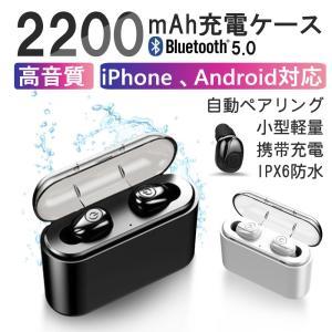 ワイヤレスイヤホン 両耳 Bluetooth5.0 両耳用イヤホン ブルートゥース v5.0 大容量充電ケース付き 高音質 iPhone 、Android対応 小型軽量 操作簡単|igenso