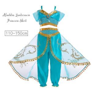 コスプレ ハロウィン アラジンのランプシリーズ ジャスミン姫のスカート トップス+ズボン2点セット 可愛い子供服 igenso