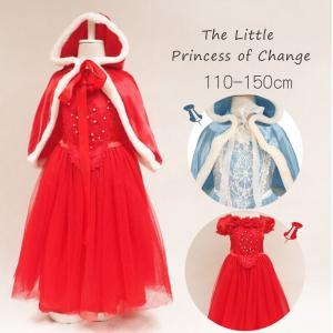 アナと雪の女王 エルサのサプライズ アナ ハロウィン 衣装 コスプレ キッズ ドレス 子供 ワンピース シンデレラ 仮装 igenso