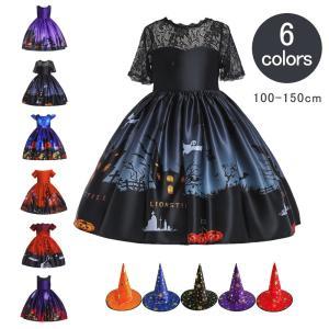 ハロウィン コスプレ 子供 女の子 魔女 可愛い 仮装 キッズ スカート コスチューム 魔法使い子どもドレス igenso