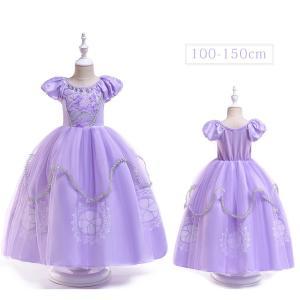 ソフィア プリンセス ハロウイン コスプレ 子供ドレス キッズ ワンピース コスチューム 女の子 半袖 igenso