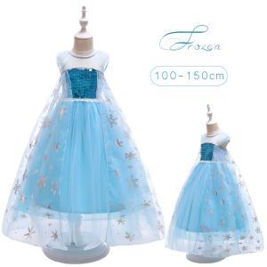 エルサ風 プリンセス 子供ドレス キッズ ワンピース コスプレ ハロウィン cosplay ベビーレス 女の子 igenso