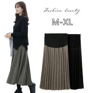 妊婦の服 春秋冬 薄い羊毛 プリーツ 半身スカート 腹抱える よそ行き 妊娠期 大きいサイズ 傘形 綿 緩い様式 igenso