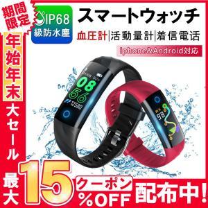 ブルートゥーススマートバンドカラースクリーン心拍数血圧計歩数計ブレスレットフィットネスインテリジェントハンドリング 日本語説明書 S5