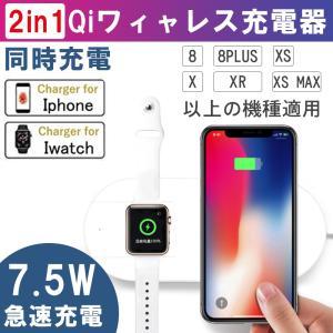 【置くだけ充電】 毎日使うApple Watchだから、置くだけで手軽に充電できるワイヤレス充電器が...