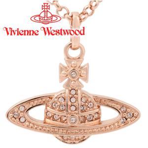 ヴィヴィアンウエストウッド Vivienne Westwood ネックレス ヴィヴィアン ミニバスレリーフネックレス ピンクゴールド iget